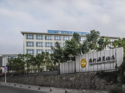丽思海景酒店